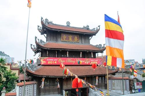 Tu Lien Pagoda-2