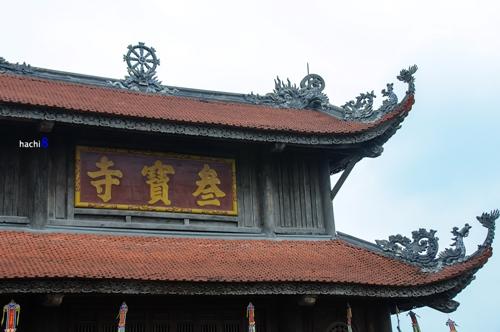Tu Lien Pagoda-4