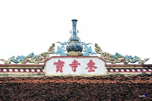 Tu Lien Pagoda-6