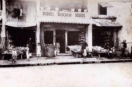 Hang Chen Street