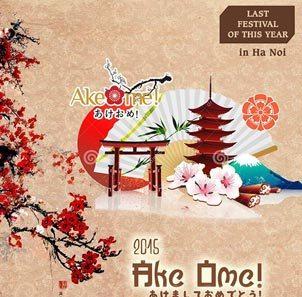 ハノイで行われ、日本文化祭